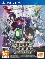 Copertina Accel World Vs. Sword Art Online - PS Vita