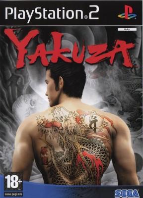 Yakuza PS2 Cover