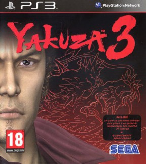 Yakuza 3 PS3 Cover
