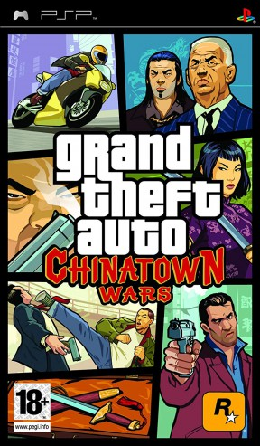 Grand Theft Auto: Chinatown Wars PSP Cover