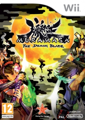 Muramasa: The Demon Blade Wii Cover