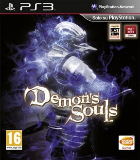 Demon's Souls PS3 Cover