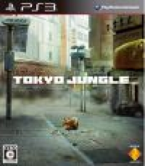 Tokyo Jungle PS3 Cover