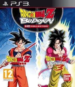 Dragon Ball Z Budokai HD Collection PS3 Cover