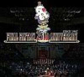 Final Fantasy 25th Anniversary - parte seconda PS3 Cover