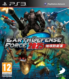 Earth Defense Force 2025 PS3 Cover