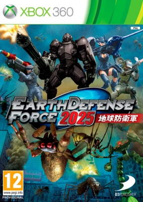 Earth Defense Force 2025 Xbox 360 Cover