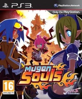 Mugen Souls PS3 Cover