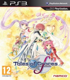 Tales of Graces f PS3 Cover