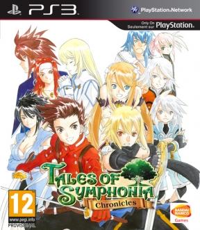 Tales of Symphonia Chronicles PS3 Cover