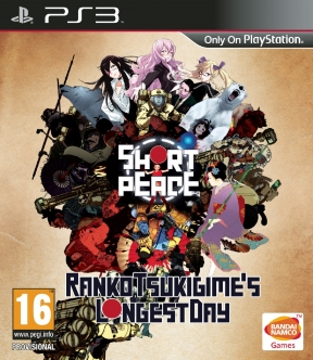 Short Peace: Ranko Tsukigime's Longest Day PS3 Cover