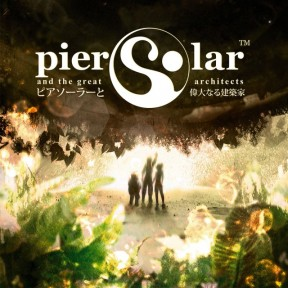 Pier Solar and the Great Architects Android Cover
