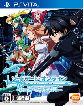 Sword Art Online: Hollow Fragment PS Vita Cover