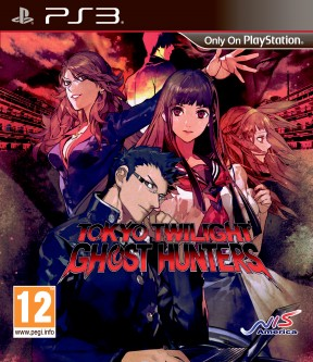 Tokyo Twilight Ghost Hunters PS3 Cover