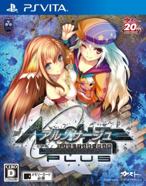 Ar Nosurge Plus: Ode to an Unborn Star PS Vita Cover