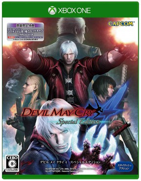 Devil May Cry 4: Special Edition Xbox One Cover