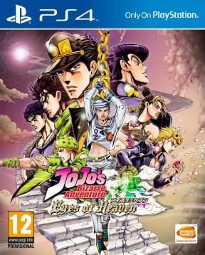 JoJo's Bizarre Adventure: Eyes of Heaven PS4 Cover