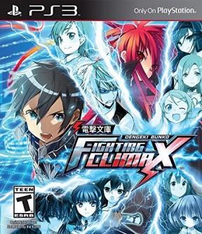 Dengeki Bunko: Fighting Climax PS3 Cover
