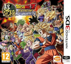 Dragon Ball Z: Extreme Butoden 3DS Cover