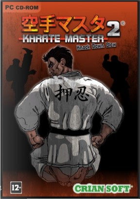 Karate Master 2: Knock Down Blow PC Cover