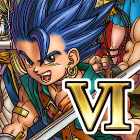 Dragon Quest VI: Realms of Revelation Android Cover