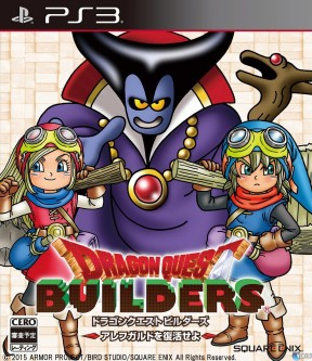 Dragon Quest Builders PS3 Cover