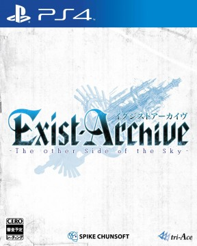 Exist Archive: The Other Side of the Sky PS4 Cover