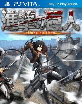 A.O.T. Wings of Freedom PS Vita Cover