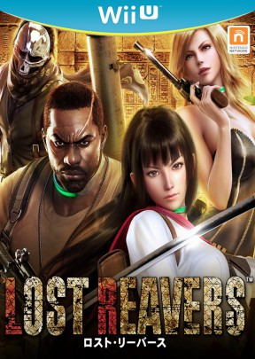 Lost Reavers Wii U Cover