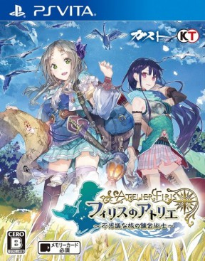 Atelier Firis: The Alchemist and the Mysterious Journey PS Vita Cover
