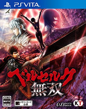 Berserk and the Band of the Hawk PS Vita Cover