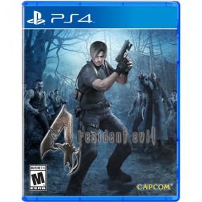Resident Evil 4 Remastered PS4 Cover