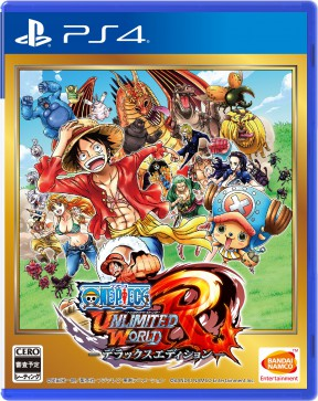 One Piece: Unlimited World Red - Deluxe Edition PS4 Cover