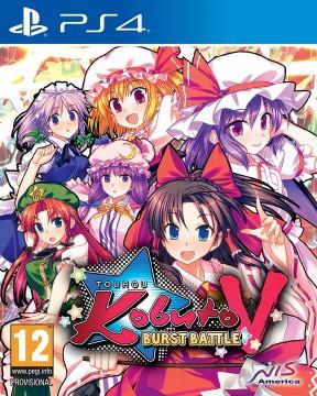 Touhou Kobuto V: Burst Battle PS4 Cover