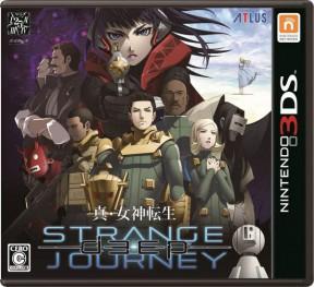 Shin Megami Tensei: Strange Journey 3DS Cover