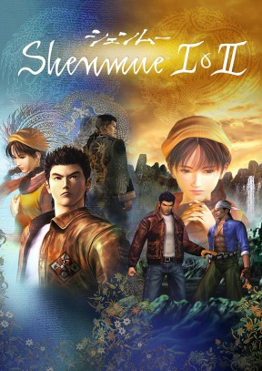Shenmue I & II HD Remaster PC Cover