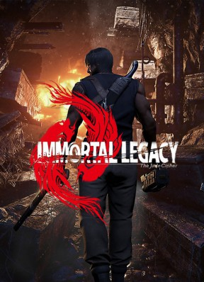 Immortal Legacy: The Jade Cipher PS4 Cover