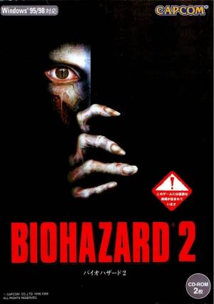 Copertina Resident Evil 2 - PC