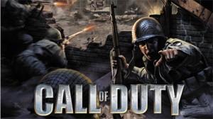 Copertina Call of Duty - Ngage