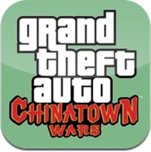 Copertina Grand Theft Auto: Chinatown Wars - iPhone