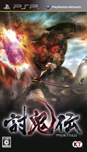Copertina Toukiden: The Age of Demons - PSP