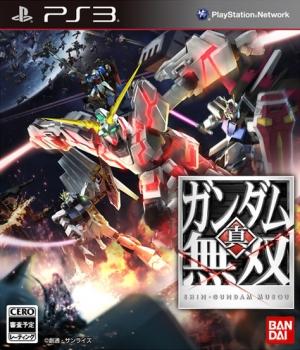 Copertina Dynasty Warriors: Gundam Reborn - PS Vita