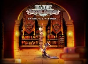 Copertina Final Fantasy Record Keeper - Android