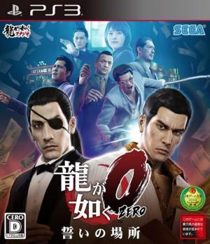 Copertina Yakuza Zero - PS3
