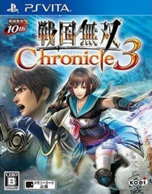 Copertina Samurai Warriors: Chronicles 3 - PS Vita
