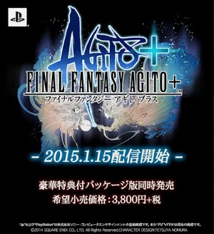 Copertina Final Fantasy Agito Plus - PS Vita