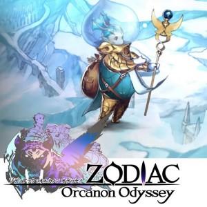 Copertina Zodiac: Orcanon Odyssey - iPad