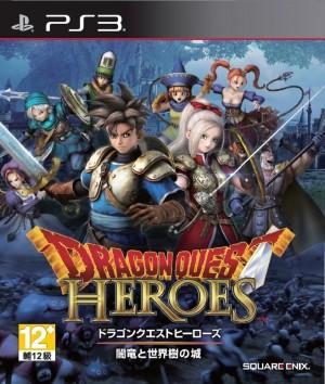 Copertina Dragon Quest Heroes: l'Albero del Mondo e le Radici del Male - PS3