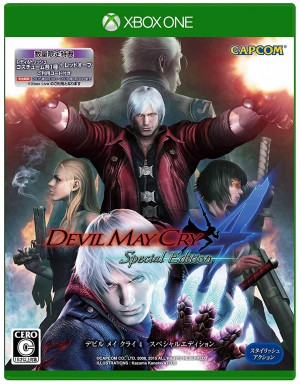 Copertina Devil May Cry 4: Special Edition - Xbox One