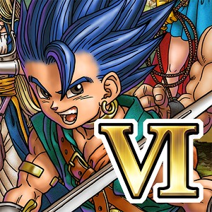 Copertina Dragon Quest VI: Realms of Revelation - iPad